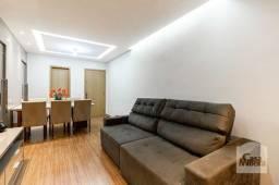Apartamento à venda com 3 dormitórios em Graça, Belo horizonte cod:267118