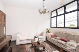 Apartamento à venda com 4 dormitórios em Novo são lucas, Belo horizonte cod:107053