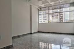 Escritório à venda em Savassi, Belo horizonte cod:208064
