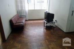 Apartamento à venda com 3 dormitórios em Savassi, Belo horizonte cod:262216