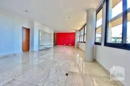 Apartamento à venda com 4 dormitórios em Funcionários, Belo horizonte cod:276155