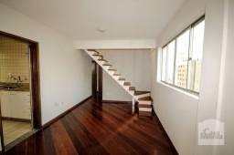 Título do anúncio: Apartamento à venda com 2 dormitórios em Sion, Belo horizonte cod:317562