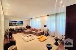 Apartamento à venda com 3 dormitórios em Lourdes, Belo horizonte cod:258404