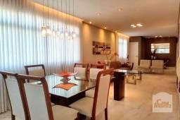 Título do anúncio: Apartamento à venda com 4 dormitórios em Dona clara, Belo horizonte cod:318497