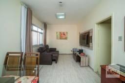 Apartamento à venda com 3 dormitórios em Sagrada família, Belo horizonte cod:317594