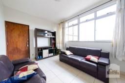 Título do anúncio: Apartamento à venda com 3 dormitórios em Carlos prates, Belo horizonte cod:320915