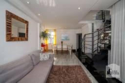 Apartamento à venda com 4 dormitórios em São pedro, Belo horizonte cod:318415