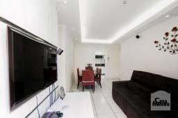 Apartamento à venda com 3 dormitórios em Ouro preto, Belo horizonte cod:260854