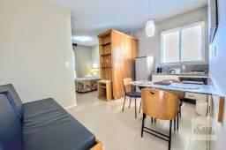 Apartamento à venda com 1 dormitórios em Lourdes, Belo horizonte cod:265687