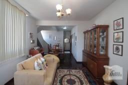 Apartamento à venda com 3 dormitórios em Santa efigênia, Belo horizonte cod:269715