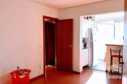 Título do anúncio: Apartamento à venda com 1 dormitórios em Luxemburgo, Belo horizonte cod:267610