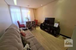 Título do anúncio: Apartamento à venda com 2 dormitórios em Carlos prates, Belo horizonte cod:275742