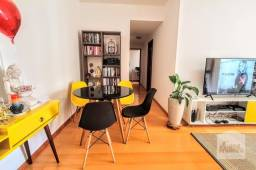 Apartamento à venda com 2 dormitórios em Lourdes, Belo horizonte cod:275965