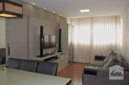 Título do anúncio: Apartamento à venda com 3 dormitórios em Graça, Belo horizonte cod:277287