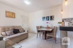 Apartamento à venda com 2 dormitórios em Marajó, Belo horizonte cod:280274