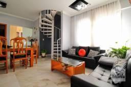 Apartamento à venda com 3 dormitórios em Gutierrez, Belo horizonte cod:268882
