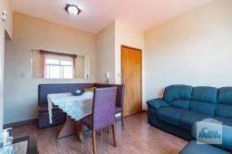 Título do anúncio: Apartamento à venda com 3 dormitórios em Santa efigênia, Belo horizonte cod:278198