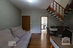 Apartamento à venda com 3 dormitórios em Ouro preto, Belo horizonte cod:321038