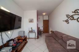 Apartamento à venda com 3 dormitórios em Santa efigênia, Belo horizonte cod:314305