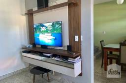 Título do anúncio: Casa à venda com 3 dormitórios em Cachoeirinha, Belo horizonte cod:275454