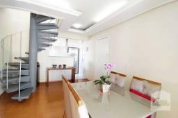Apartamento à venda com 3 dormitórios em Graça, Belo horizonte cod:270840