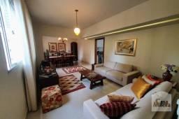 Apartamento à venda com 4 dormitórios em Lourdes, Belo horizonte cod:261167