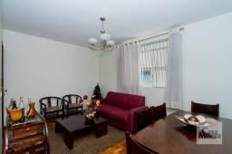 Apartamento à venda com 2 dormitórios em Padre eustáquio, Belo horizonte cod:95604