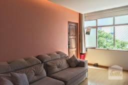 Apartamento à venda com 4 dormitórios em Cidade nova, Belo horizonte cod:256823
