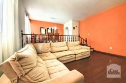 Apartamento à venda com 4 dormitórios em Cidade nova, Belo horizonte cod:266177