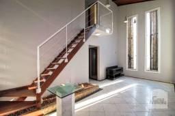 Casa à venda com 4 dormitórios em Pampulha, Belo horizonte cod:320547