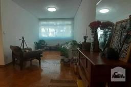 Apartamento à venda com 3 dormitórios em São lucas, Belo horizonte cod:319608