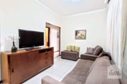 Título do anúncio: Apartamento à venda com 3 dormitórios em Santa mônica, Belo horizonte cod:278141
