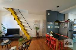 Apartamento à venda com 2 dormitórios em Santa tereza, Belo horizonte cod:280243
