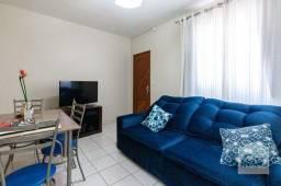 Apartamento à venda com 2 dormitórios em Padre eustáquio, Belo horizonte cod:266981