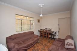 Título do anúncio: Apartamento à venda com 2 dormitórios em Carmo, Belo horizonte cod:114517