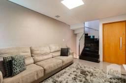 Apartamento à venda com 5 dormitórios em Liberdade, Belo horizonte cod:266577