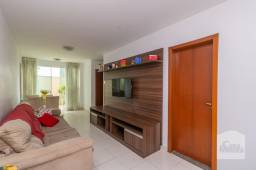 Apartamento à venda com 2 dormitórios em Santa branca, Belo horizonte cod:274550