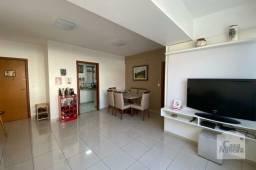 Apartamento à venda com 3 dormitórios em Caiçaras, Belo horizonte cod:320227