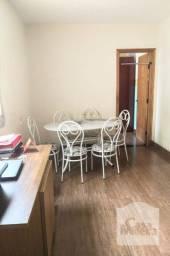 Título do anúncio: Apartamento à venda com 2 dormitórios em Jardim montanhês, Belo horizonte cod:262046