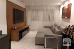 Título do anúncio: Apartamento à venda com 3 dormitórios em Luxemburgo, Belo horizonte cod:273977