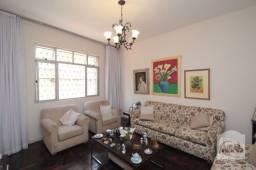 Apartamento à venda com 4 dormitórios em Sion, Belo horizonte cod:275302