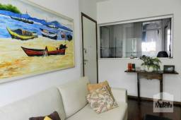 Apartamento à venda com 3 dormitórios em Santo antônio, Belo horizonte cod:244826