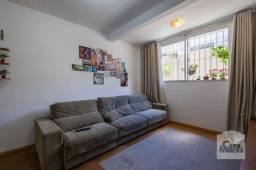 Apartamento à venda com 2 dormitórios em Graça, Belo horizonte cod:273422
