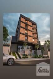 Apartamento à venda com 3 dormitórios em São pedro, Belo horizonte cod:275957