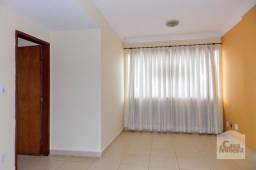 Título do anúncio: Apartamento à venda com 3 dormitórios em Santa efigênia, Belo horizonte cod:277630