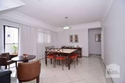 Apartamento à venda com 5 dormitórios em Itapoã, Belo horizonte cod:275499