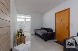 Apartamento à venda com 2 dormitórios em Salgado filho, Belo horizonte cod:274092