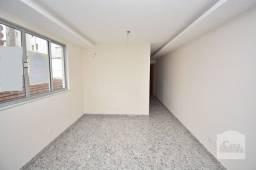 Apartamento à venda com 2 dormitórios em Anchieta, Belo horizonte cod:258564