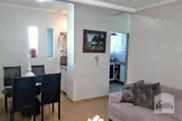 Título do anúncio: Apartamento à venda com 3 dormitórios em Novo são lucas, Belo horizonte cod:237591