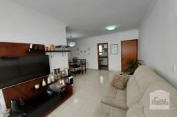 Título do anúncio: Apartamento à venda com 3 dormitórios em Silveira, Belo horizonte cod:279889